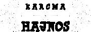 Białka tatrzańska karczma